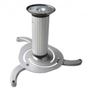 Projector Ceiling Mount PRB-1 Silver