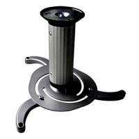 Projector Ceiling Mount PRB-1 Black